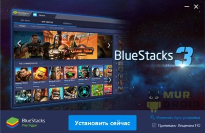 bluestacks-3-03