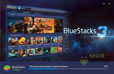 bluestacks-3-05